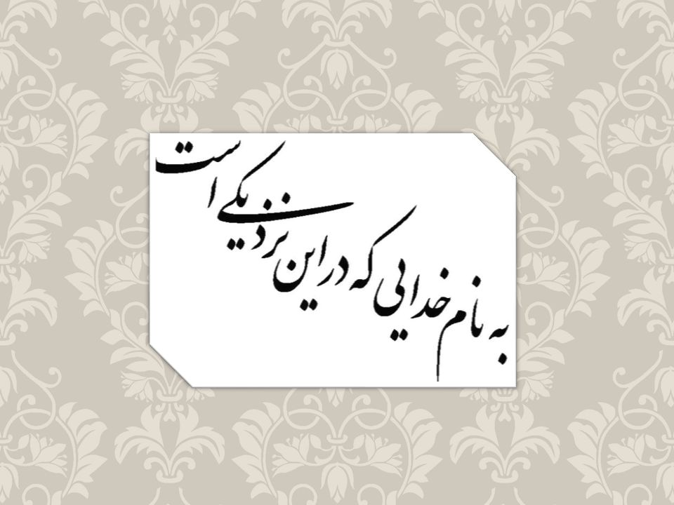 Majid Pourfahraji ANATOMY  Trauma, or injury, is defined as ...
