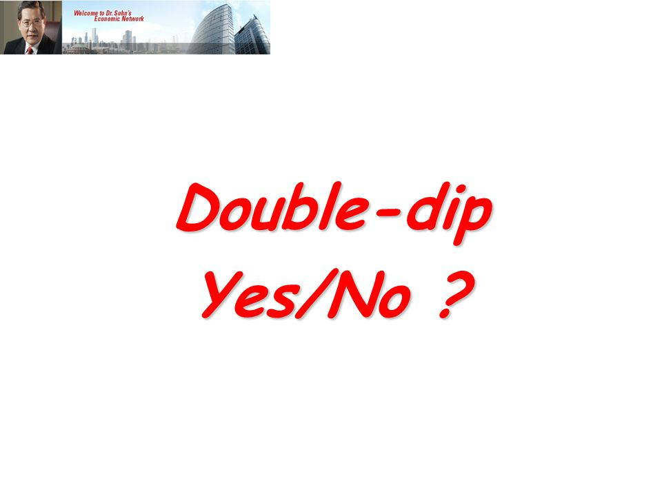 Double-dip Yes/No