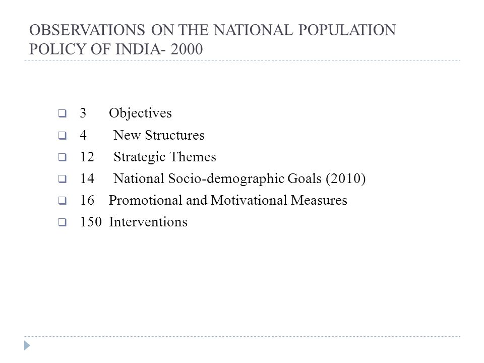 population policy and development in india