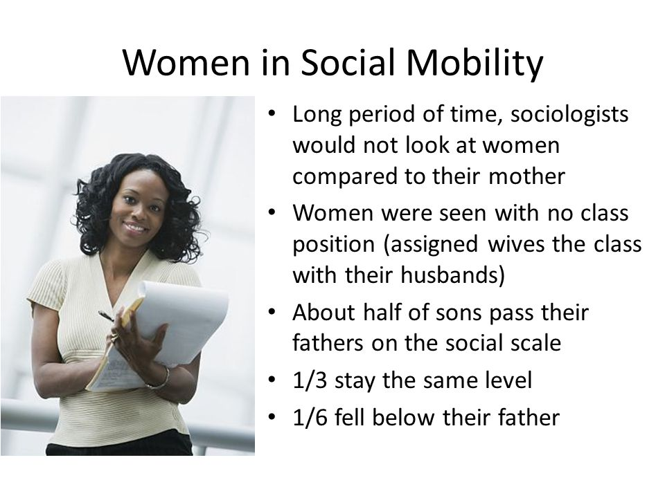 structural mobility sociology