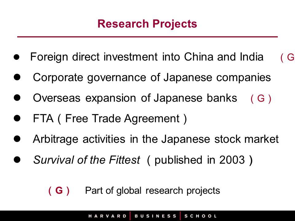 Activities of Japan Research Office Harvard Business School