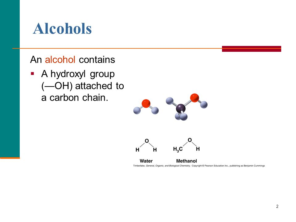 1 national 5 chemistry alcohols 2 an alcohol contains a hydroxyl