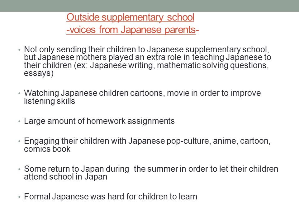 Contemporary Japanese Migration Educational Strategies For Teaching