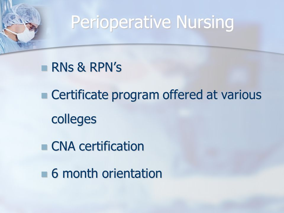 The Perioperative Nursing Role January 12th Ppt Download