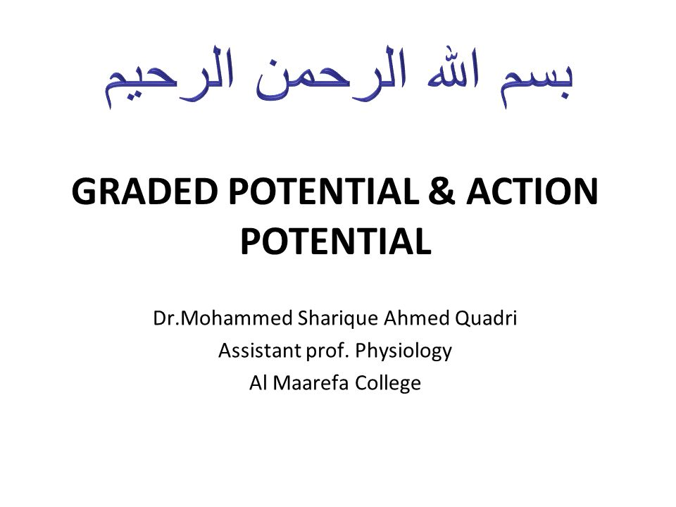 GRADED POTENTIAL & ACTION POTENTIAL Dr.Mohammed Sharique Ahmed Quadri Assistant prof.