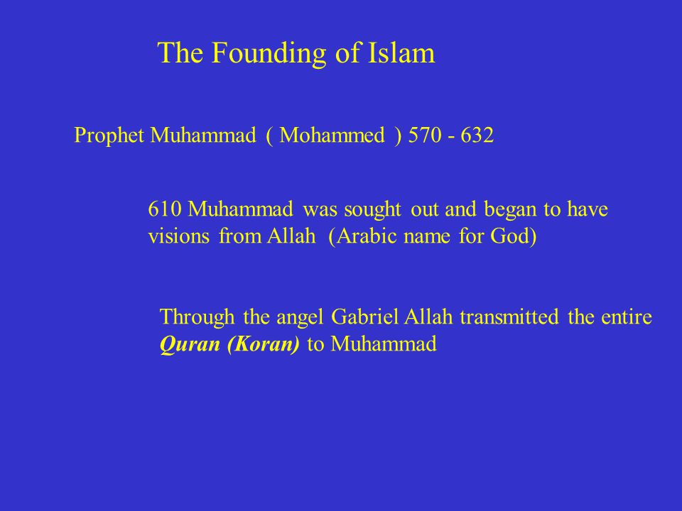 The World Of Islam Chapter 3 Section 1 Pages Ppt Download