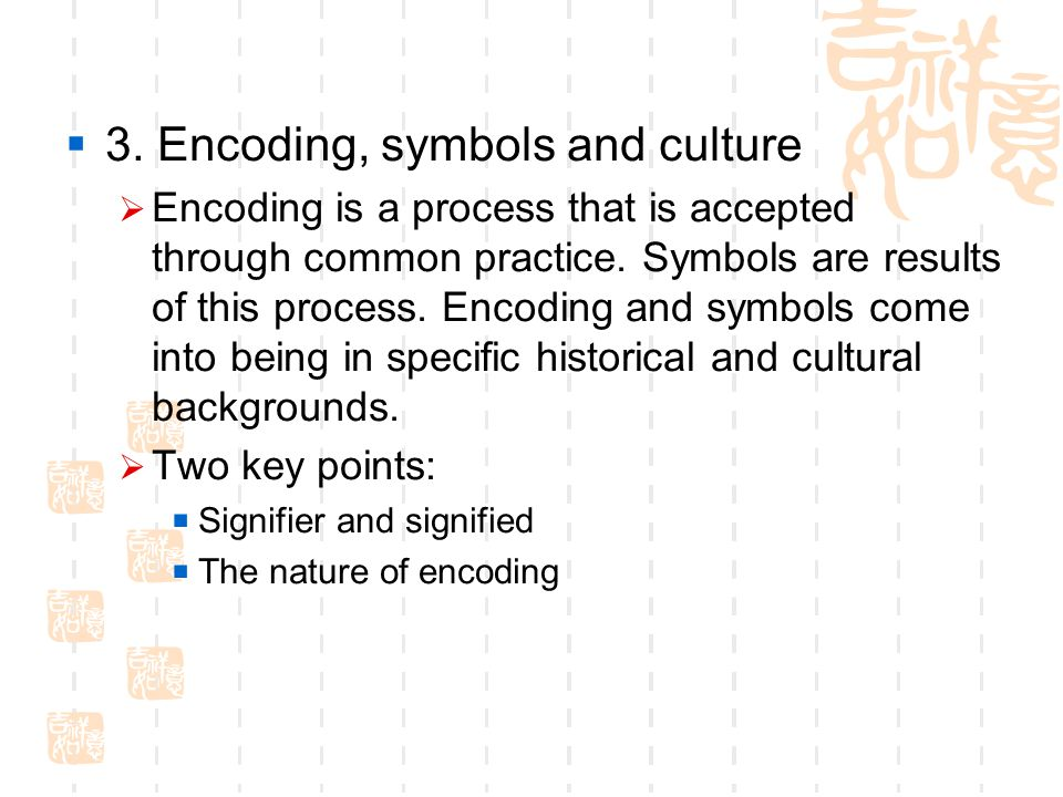 Message And Symbols In Intercultural Communication Guan Shijie