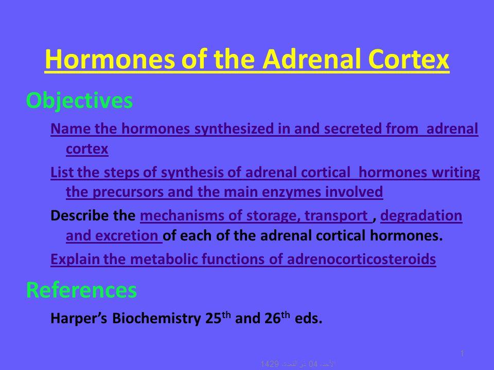 Hormones Of The Adrenal Cortex Objectives Name The Hormones