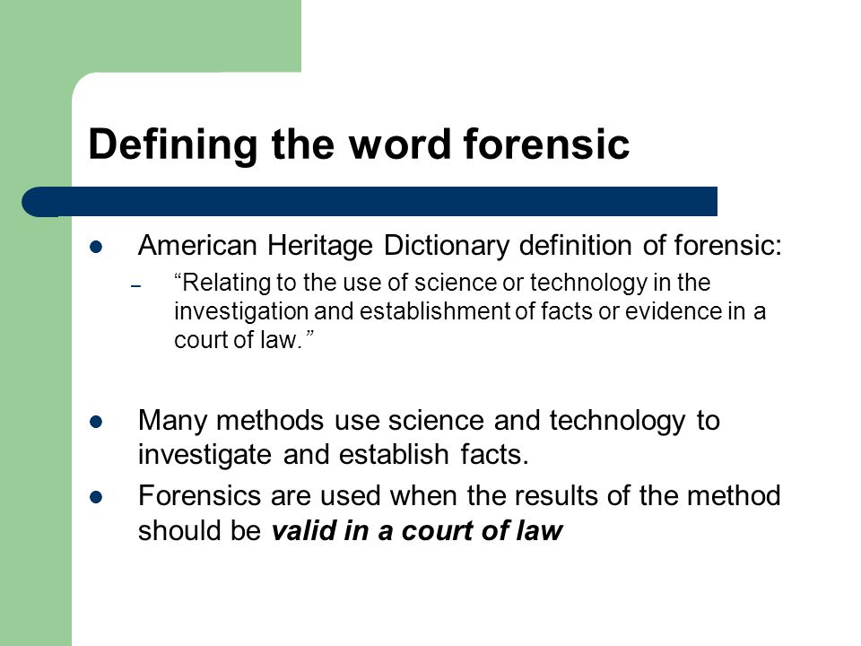 Computer Forensics And Digital Investigation A Brief Introduction Ulf Larson Erland Jonsson Ppt Download