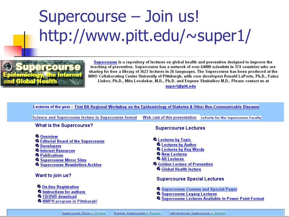 Supercourse – Join us!