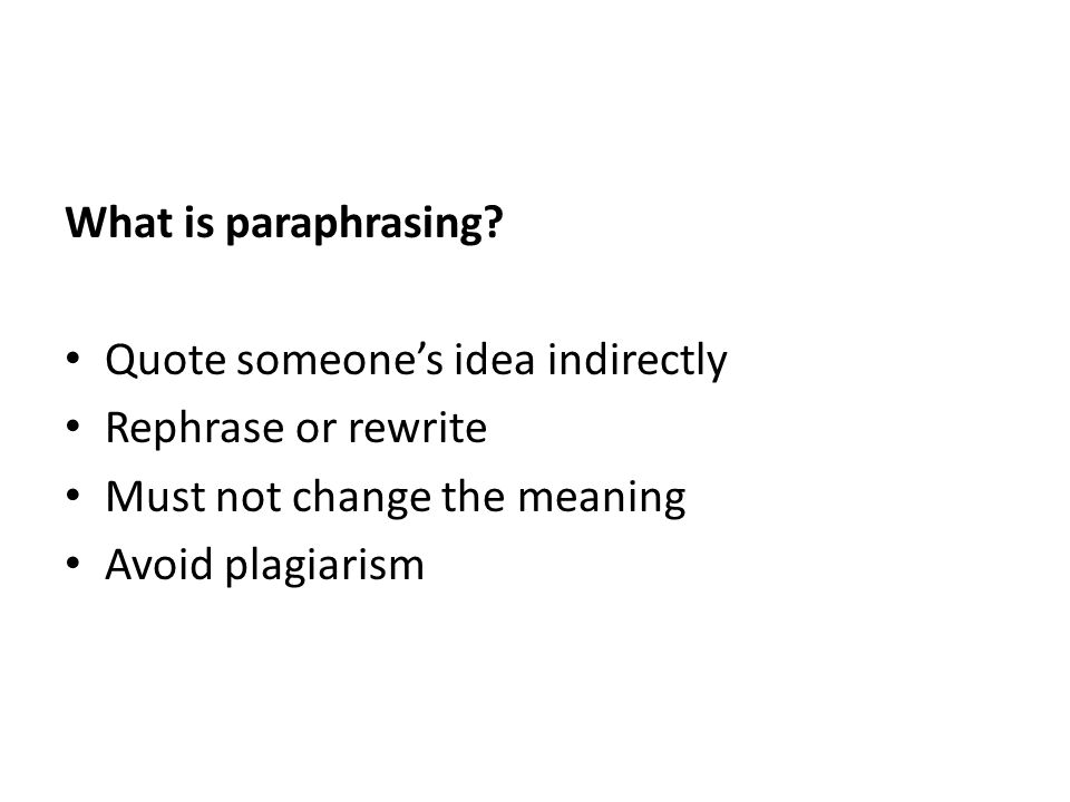 how to rewrite a paragraph without plagiarism