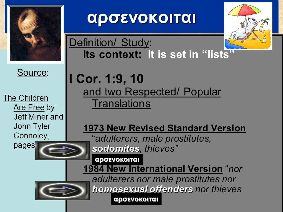 Define homosexual offenders