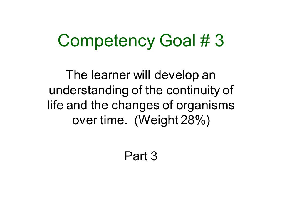 competency goal 3