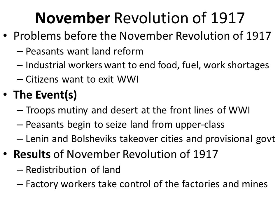 russian revolution 1905 essay example Revolution of 1905 at the turn of the twentieth century, russia was a curious society, still stratified we will write a custom essay sample on any topic specifically.