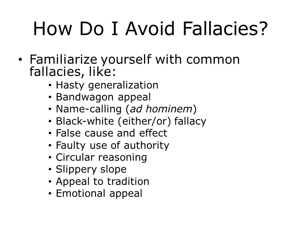 How Do I Avoid Fallacies.