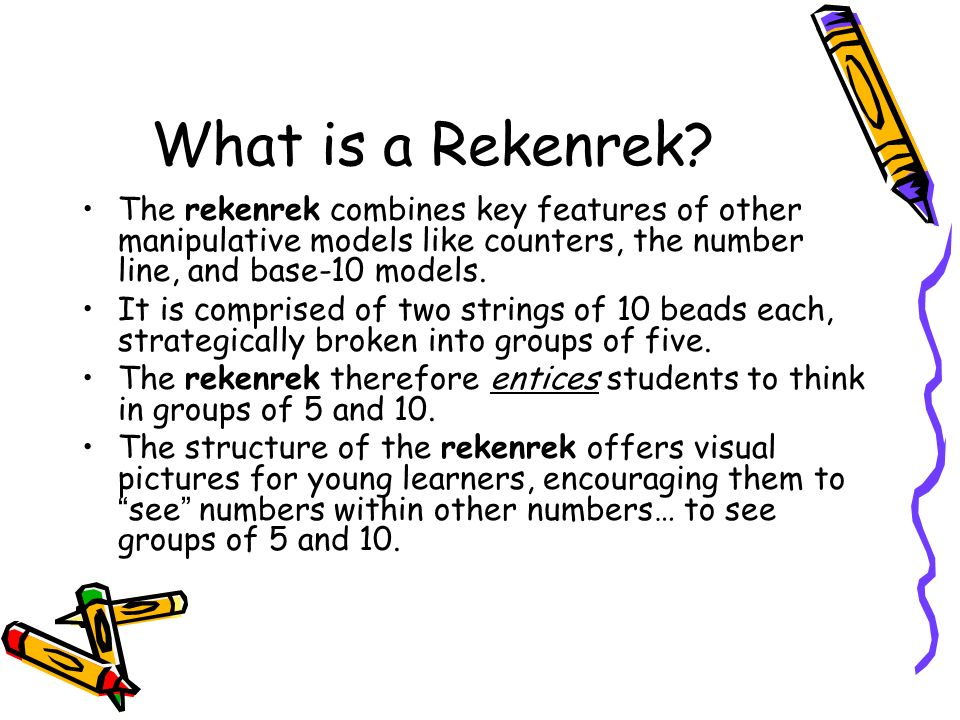 What is a Rekenrek.