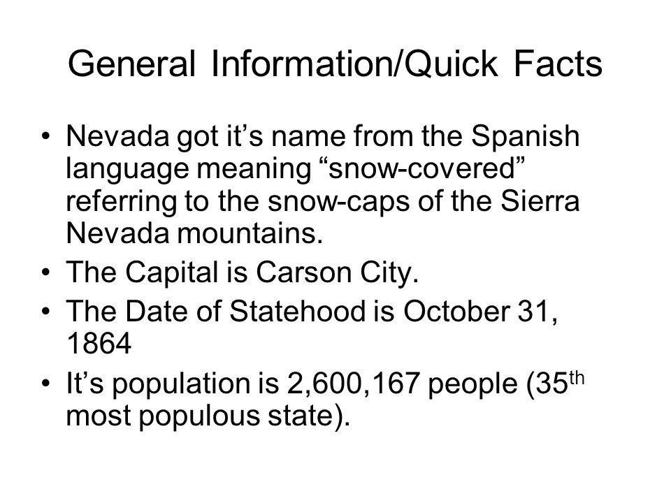 New Nevada Shama Birla Mrs  McNeal 5 th grade  Nevada  - ppt