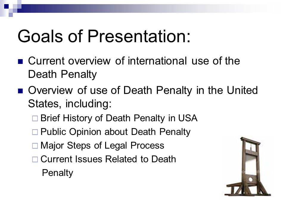 equality retributivism and proportional retributivism cannot justify the death penalty After examining the death penalty's legal history and the components of morality inherent in supreme court decisions, i assess that both consequentialist and retributive moral theories cannot account for the justification of the death.