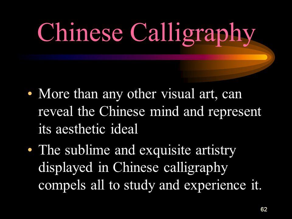 1 Web Explorations asiansource org sinologic com chinapage com i am