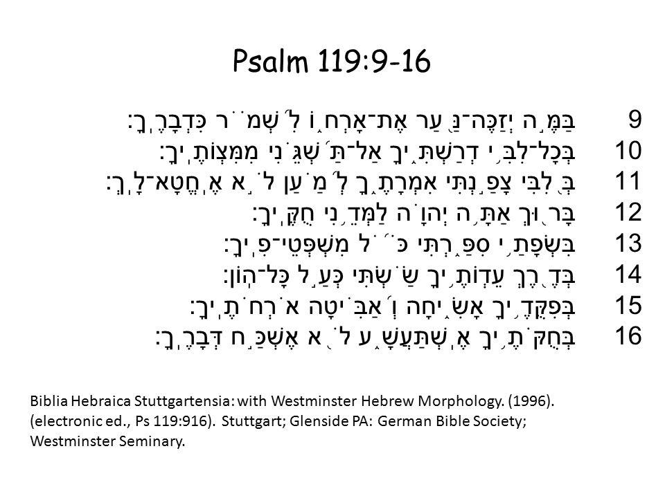 Hebrew Class 2014 Psalm 119:9-16 Hebrew Word Studies Lesson