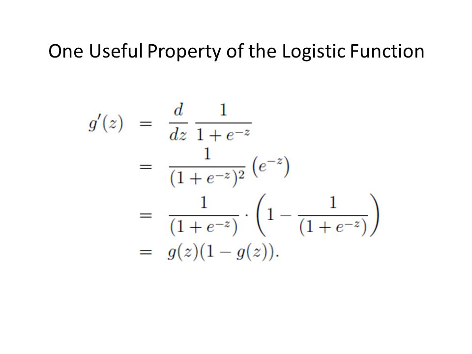 One Useful Property of the Logistic Function