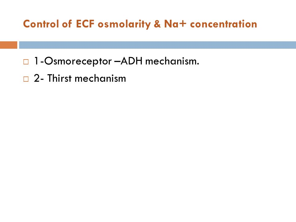 Control of ECF osmolarity & Na+ concentration  1-Osmoreceptor –ADH mechanism.