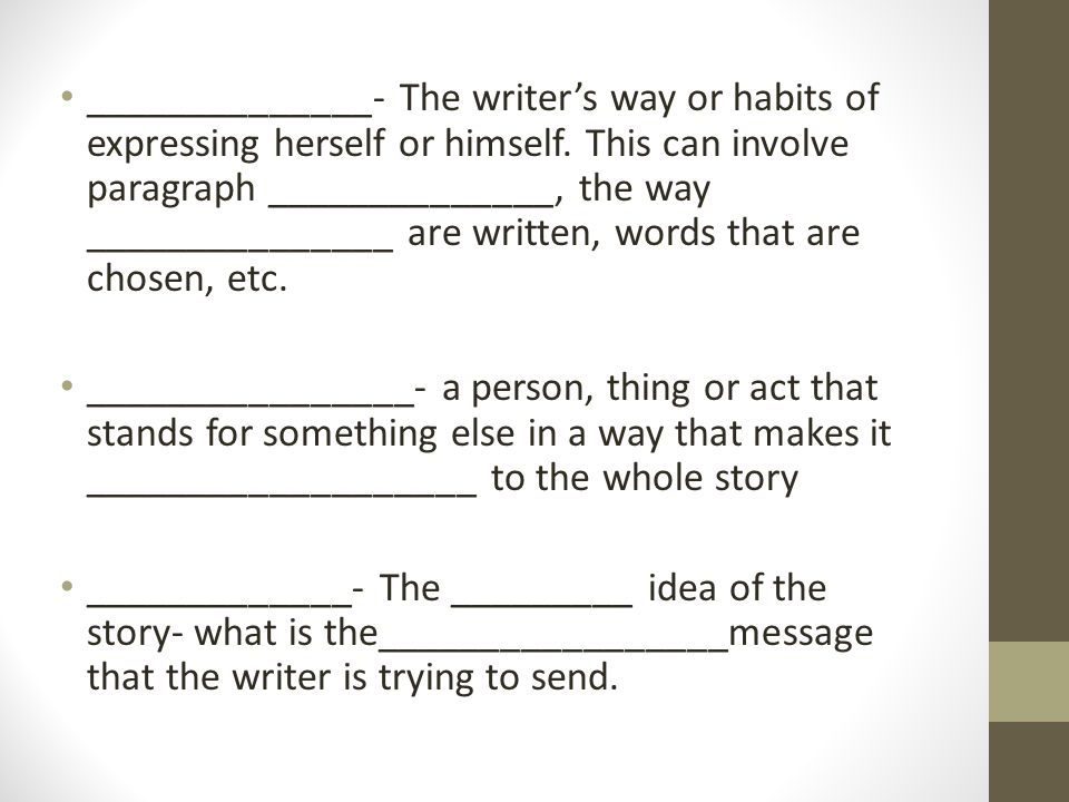 ______________- The writer's way or habits of expressing herself or himself.