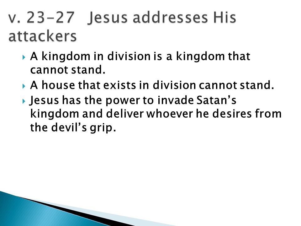  A kingdom in division is a kingdom that cannot stand.