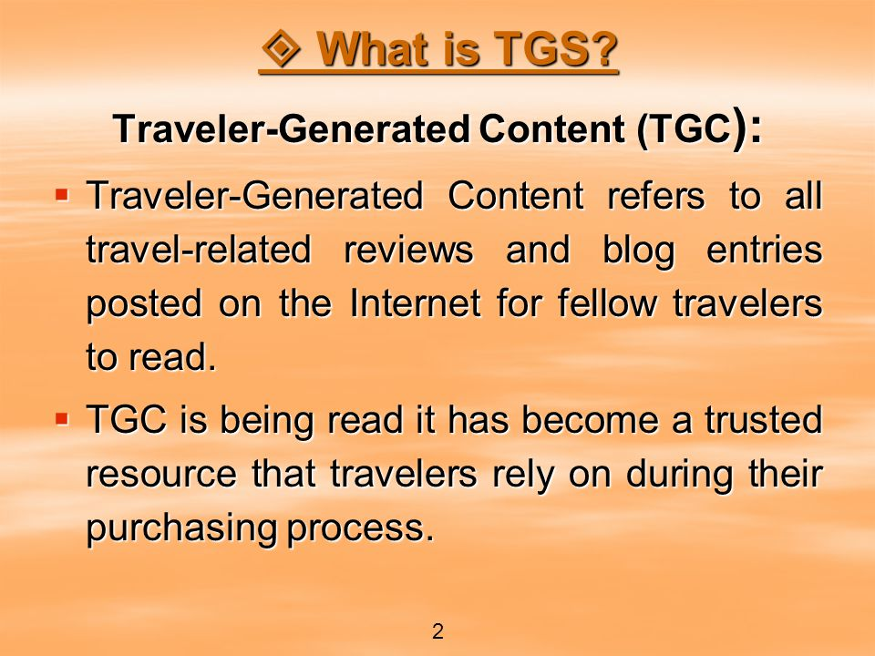  What is TGS.