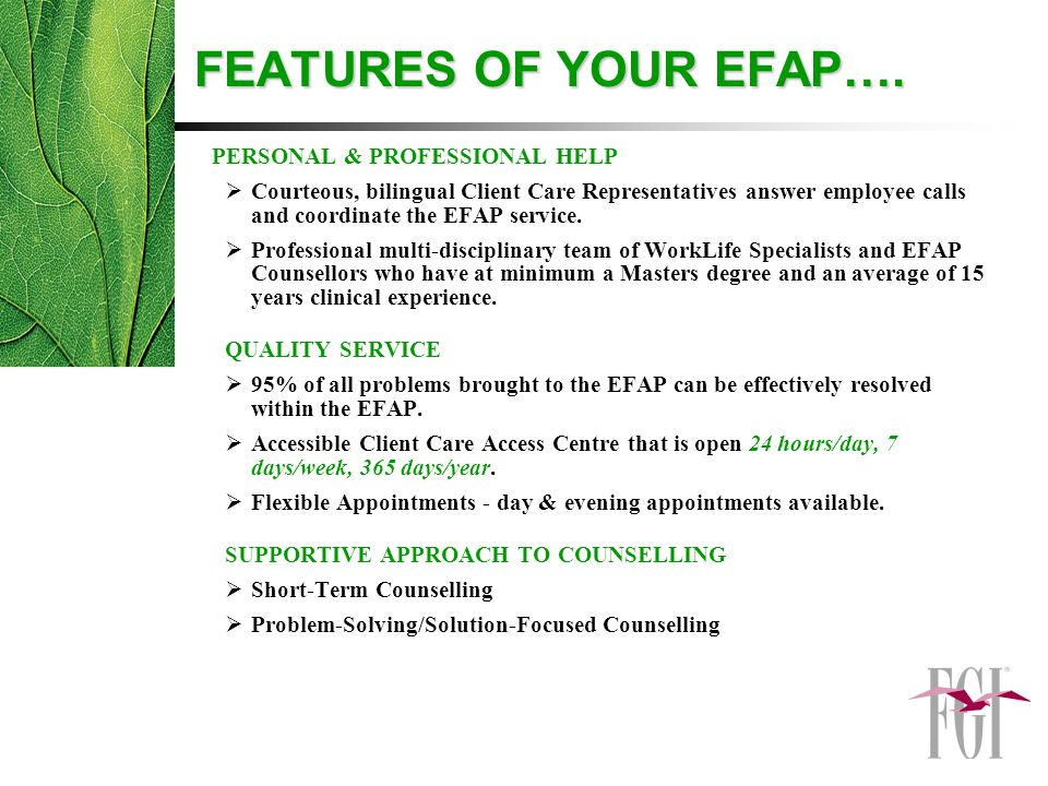 FEATURES OF YOUR EFAP….