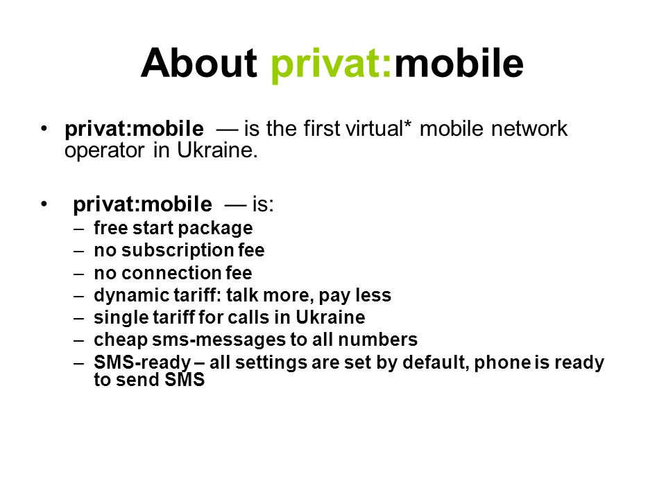 About privat:mobile privat:mobile — is the first virtual* mobile network operator in Ukraine.