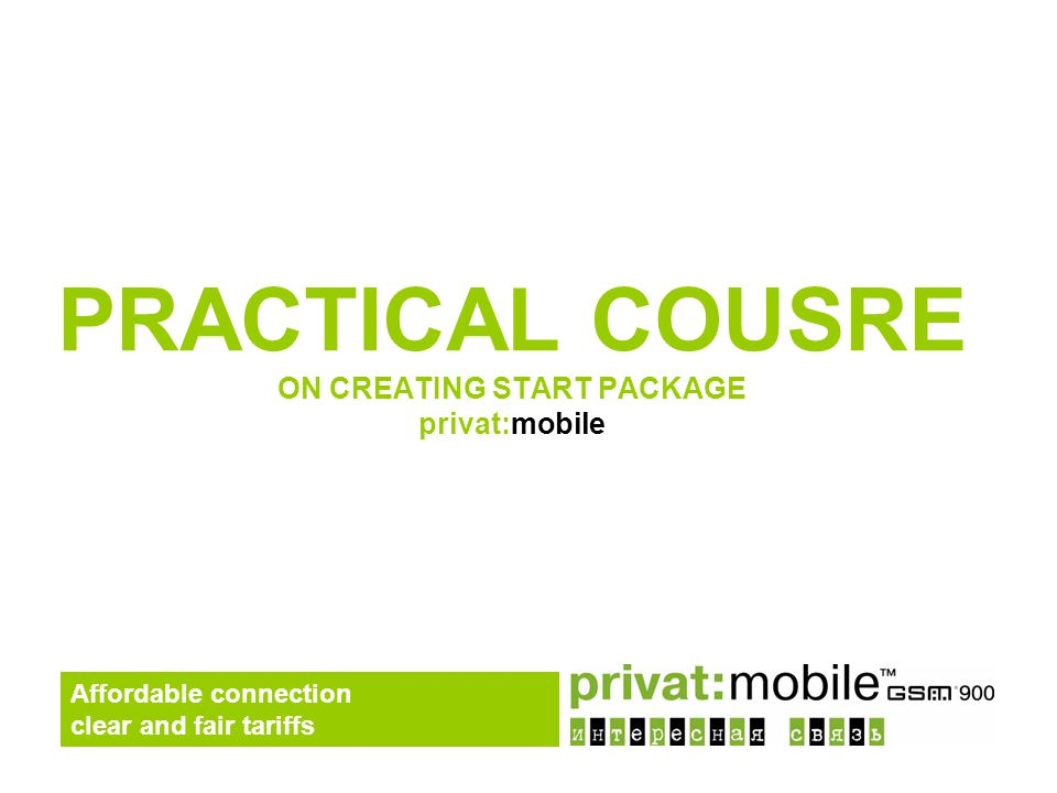 PRACTICAL COUSRE ON CREATING START PACKAGE privat:mobile Affordable connection clear and fair tariffs