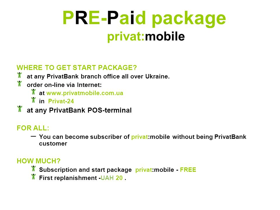 WHERE TO GET START PACKAGE. at any PrivatBank branch office all over Ukraine.