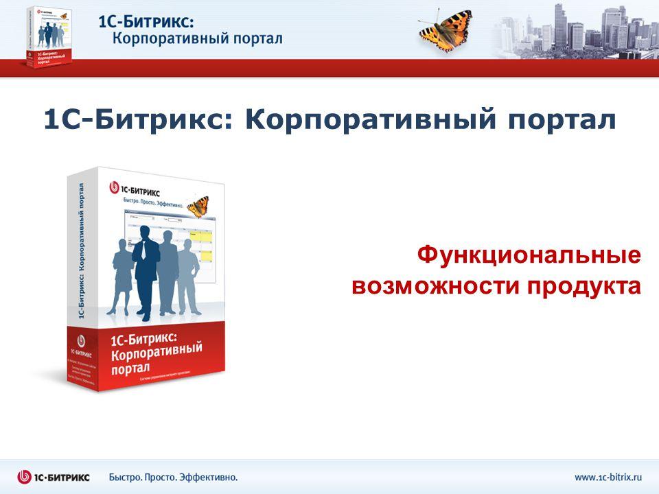 регистрация доменов bg