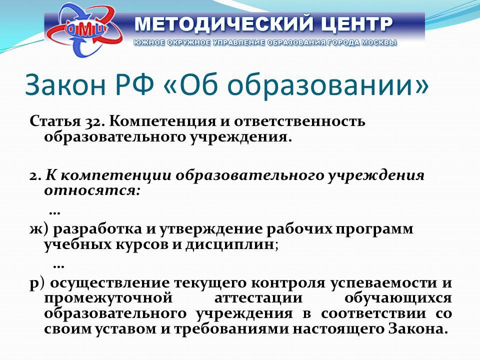 Официальный сайт суда гусь хрустальный