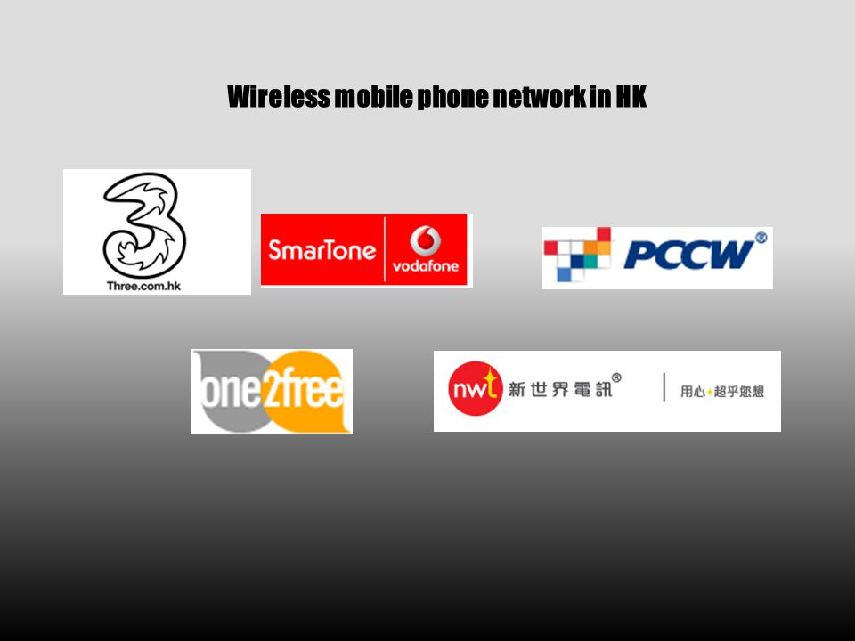 Wireless mobile phone network in HK