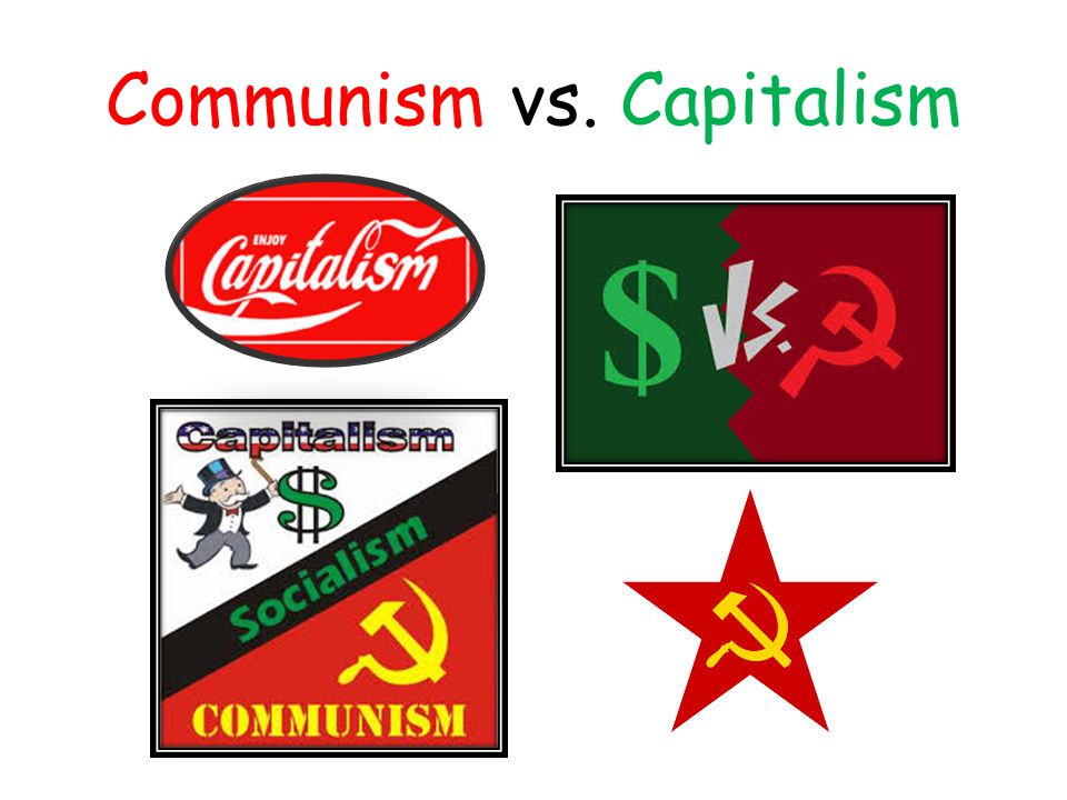 capitalism advantages disadvantages