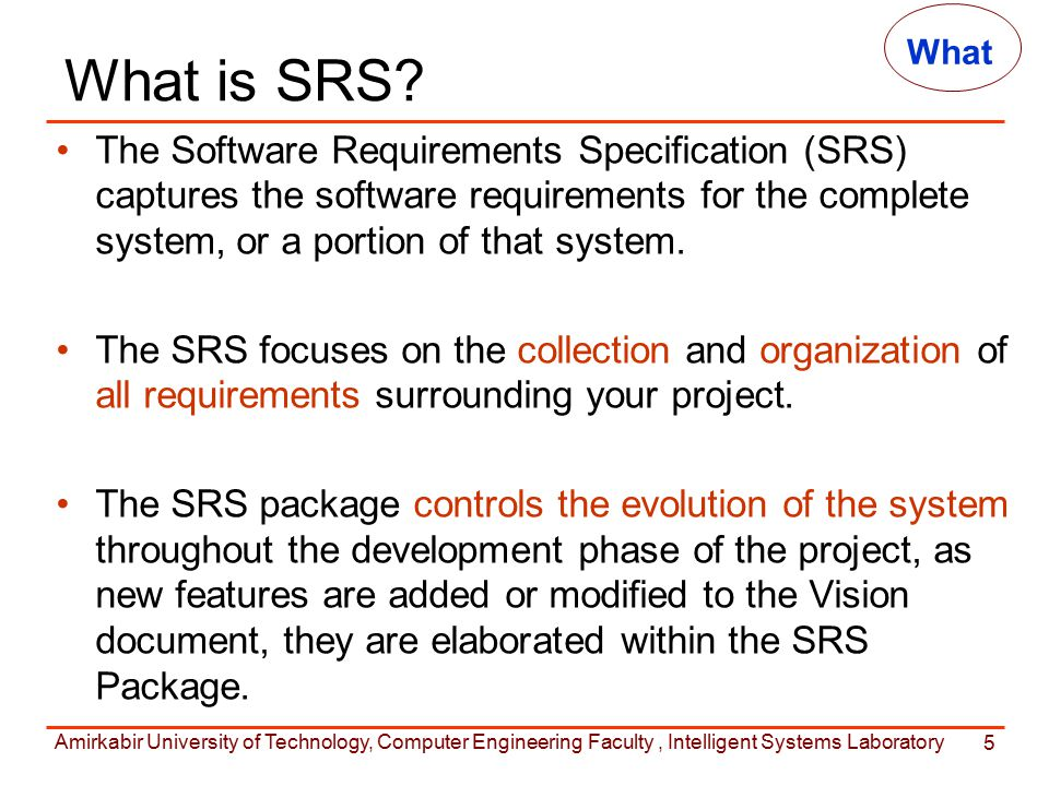 What Is Srs >> Amirkabir University Of Technology Computer Engineering