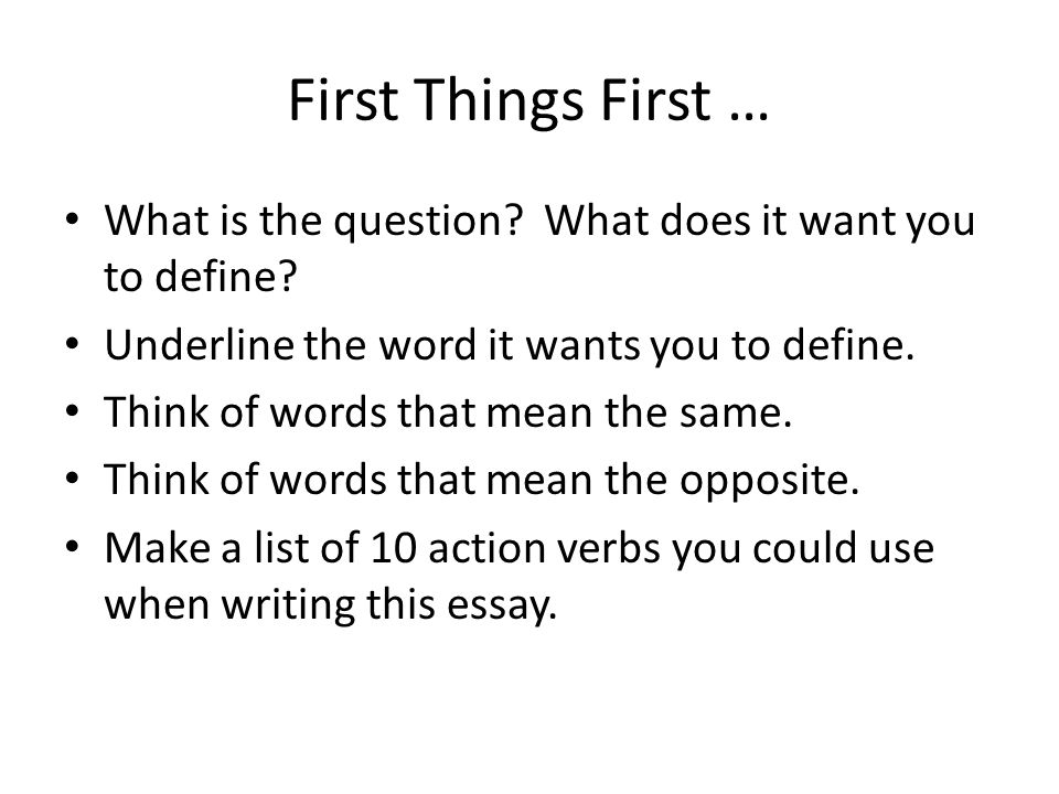 Definition Essays  First Things First … What is the question