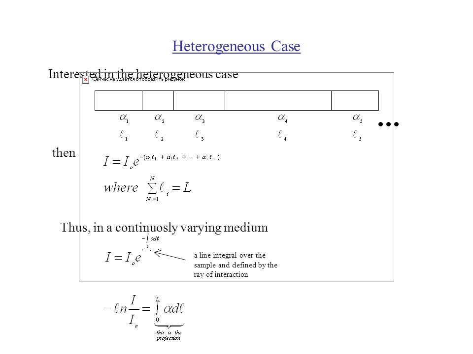Heterogeneous Case Interested in the heterogeneous case then a line integral over the sample and defined by the ray of interaction Thus, in a continuosly varying medium