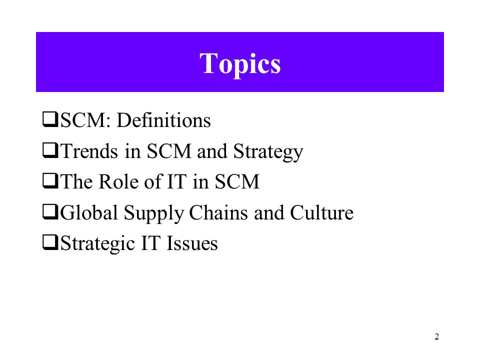 1 Chapter Seven IT Strategy in International Supply Chain