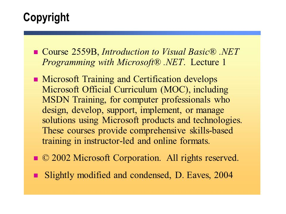 The Microsoft View Module 1 Getting Started Copyright Course