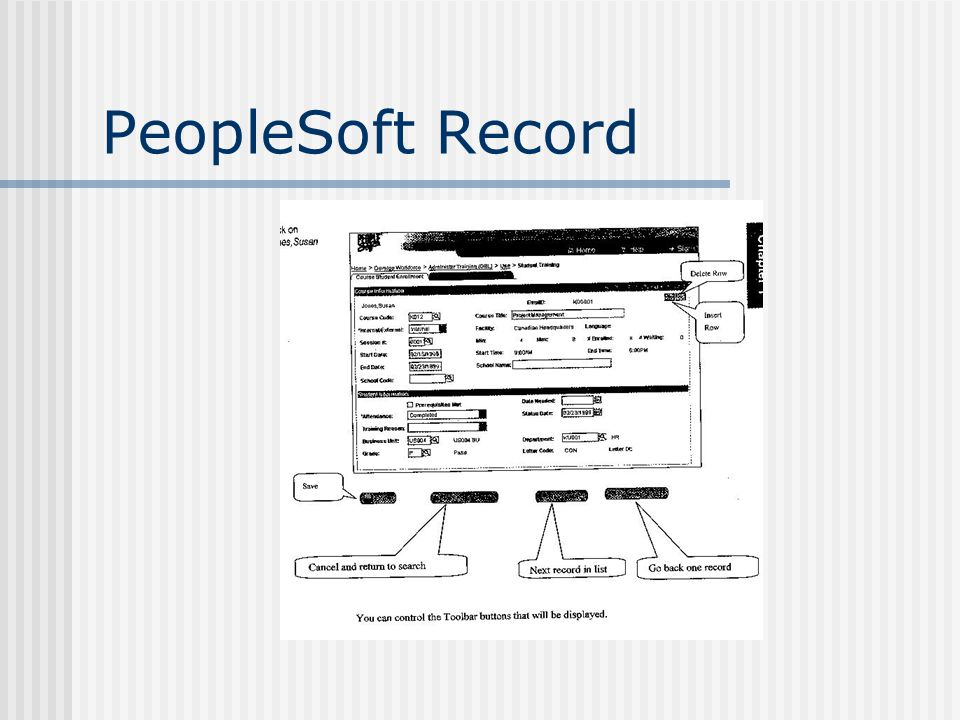 PeopleSoft Record