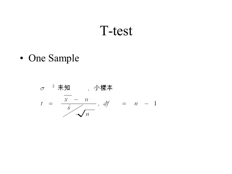 T-test One Sample