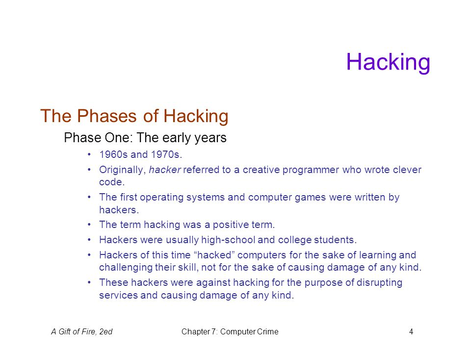 is hacking an ethical issue