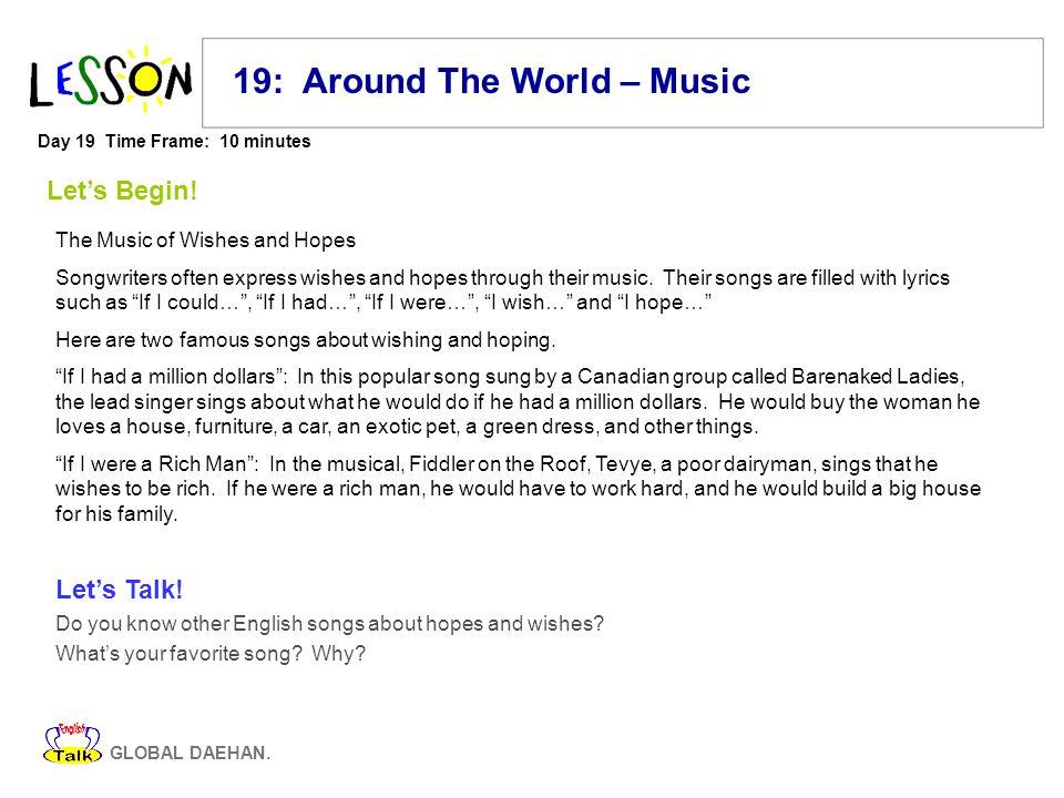 GLOBAL DAEHAN. 1: Around The World - Greetings Day 1 Time Frame ...