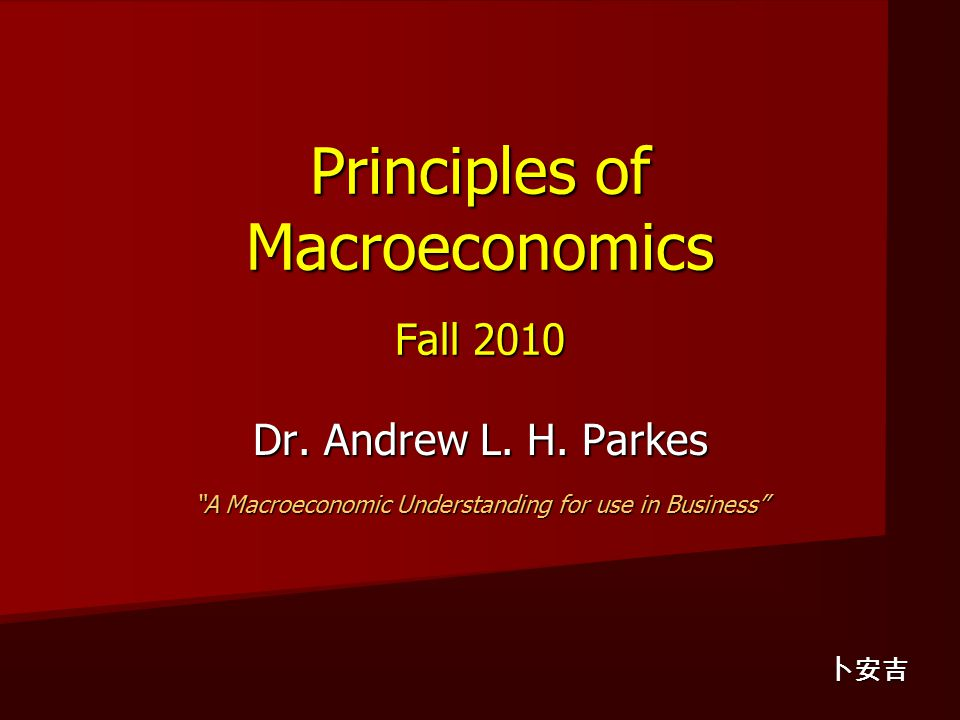 Principles of Macroeconomics Fall 2010 Dr. Andrew L.
