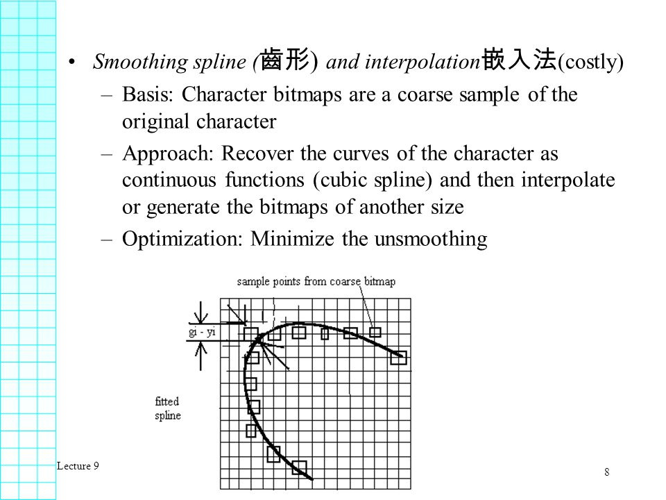 Lecture 9 1 Chinese Character Output Character 字符 : abstract