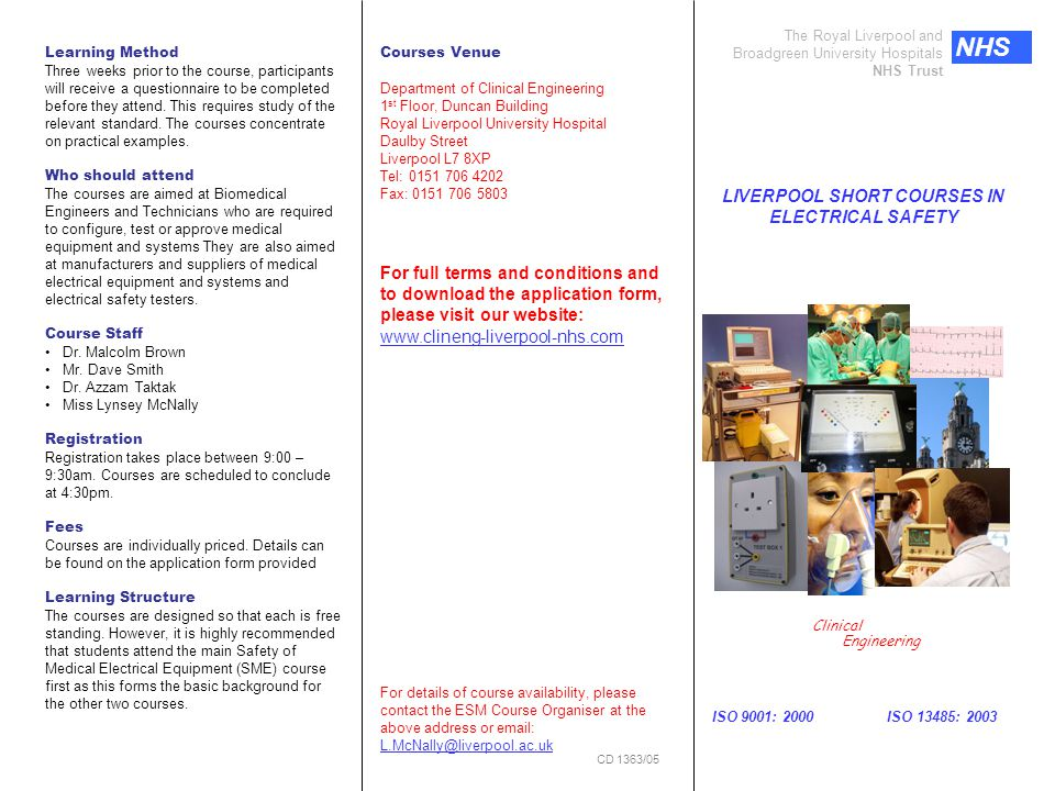 Clinical Engineering The Royal Liverpool and Broadgreen
