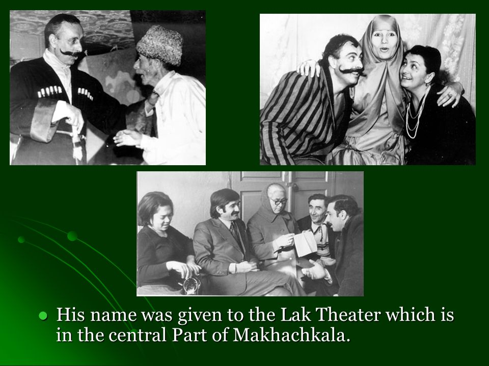 His name was given to the Lak Theater which is in the central Part of Makhachkala.